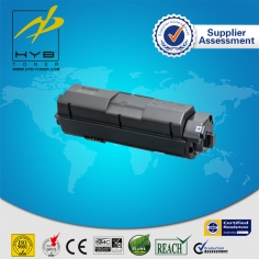 kyocera TK-1150 toner cartridge